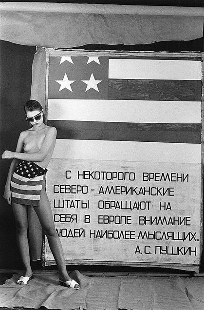 From Pushkin, 1989